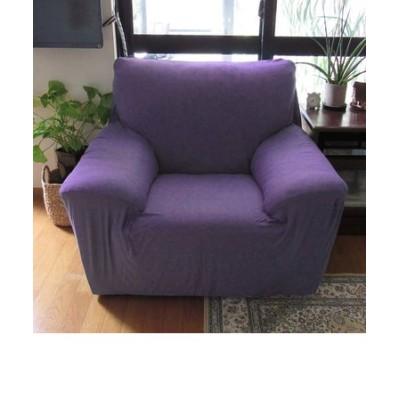 sofacover01 ソファーカバー 1人掛け用