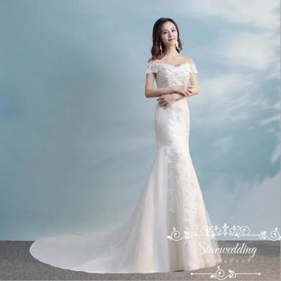 ウェディグドレス エンパイア 大きいサイズ パーティードレス 送料無料 ドレス 海外挙式 ウエディング 結婚式 二次会 花嫁 マーメイドラインドレス ロングドレス