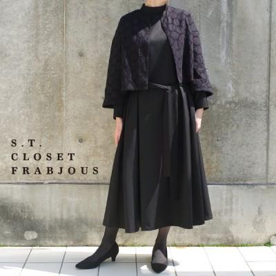 サークルレースジャケットアンサンブル 【s.t.closet frabjous】 リオ