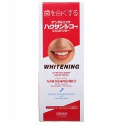 ハクサンシコー ミクロパウダー(歯ブラシ付)(30g)[ホワイトニング歯磨き粉]