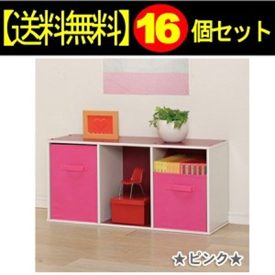 【16個セット】インナーボックスFIB-27ピンク【アイリスオーヤマ】【送料無料】