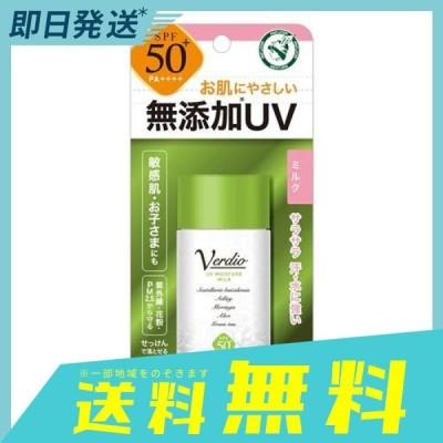 ベルディオ UV モイスチャーミルクN 40g