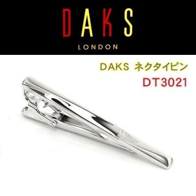 DAKS ダックス ネクタイピン 専用ボックス付き ロジウムメッキ DT3021