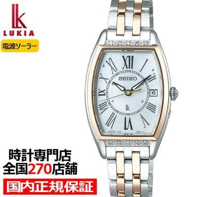 セイコー ルキア レディダイヤ SSVW180 レディース 腕時計 ソーラー電波 白蝶貝 ダイヤ入り ホワイト