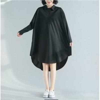 [三太郎の日はポイントアップ] 大きいサイズ レディース シャツワンピース 長袖 裾ラウンドデザイン プルオーバー ワンピ  韓国ファッシ