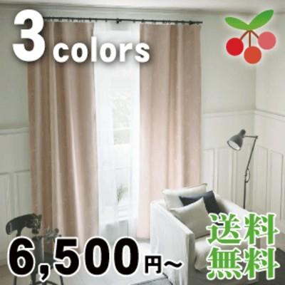 洗える 防炎 遮光 色 ベージュ ピンクグリーン 柄 フラワー 植物 ボタニカル オーダーカーテン