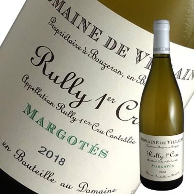リュリー1級マルゴテ ブラン 2018年 ヴィレーヌ(白ワイン ブルゴーニュ)