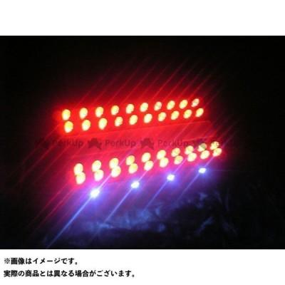 【無料雑誌付き】フロムネイバー XJR1200 XJR400 XJR400/XJR1200(4HM)用LEDテールユニット From Neighbor