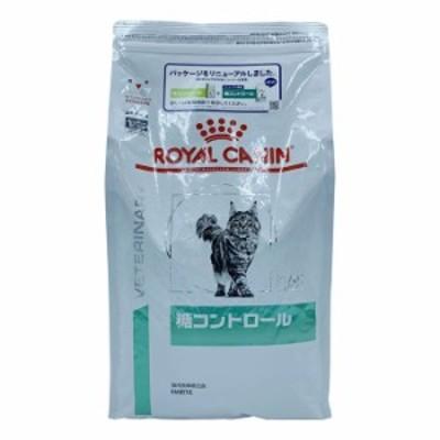 ロイヤルカナン 猫用 糖コントロール 4kg