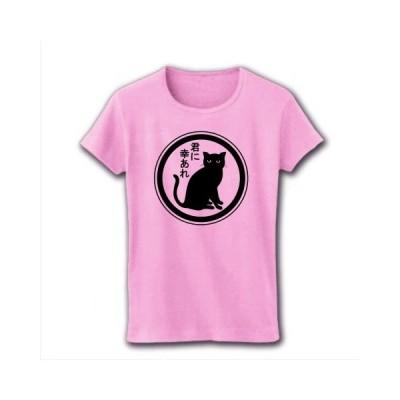 「君に幸あれ」黒猫標識 リブクルーネックTシャツ(ライトピンク)