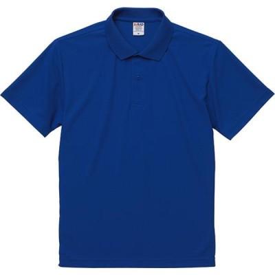ユナイテッドアスレ カジュアル 4.7オンス スペシャル ドライ カノコ ポロシャツ(ローブリード) 20 コバルトブルー ポロシャツ(202001-84)