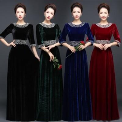 高級ベロア ロングドレス パーティードレス 舞台ドレス ナイトドレス ワンピ 黒 赤 緑 青 二次会 発表会 大きい オーダーサイズ可能 D005