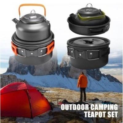 野外調理器 アウトドア キャンプ グランピング 登山 ポット フライパン 鍋 ポータブル ケトル 超軽量