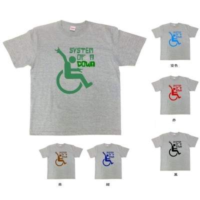 音楽・バンド・ロック・シネマ  Tシャツ SYSTEM  OF A  DOWN グレー
