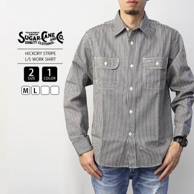 シュガーケーン ワークシャツ SUGAR CANE シャツ 長袖 HICKORY STRIPE L/S WORK SHIRT 東洋エンタープライズ SC27853