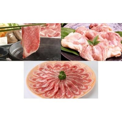 大子町のお肉味わいセット(3ヶ月連続お届け)