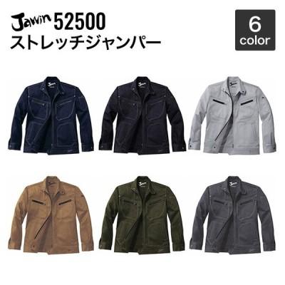男女共用 ジャンパー (秋冬) 自重堂 JAWIN 52500 (綿55%・ポリエステル45%)S・M・L・LL