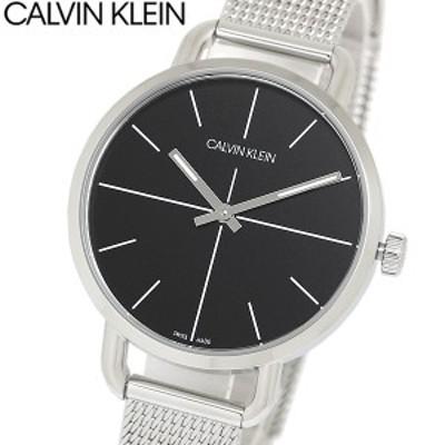 Calvin Klein カルバンクライン 腕時計 ウォッチ シンプル ブランド スイス k7b23121