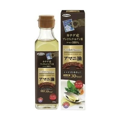 【あわせ買い1999円以上で送料無料】日本製粉 アマニ油 プレミアムリッチ 186g