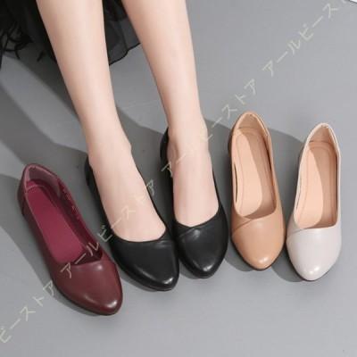 大きいサイズ 本革 フラットパンプス ぺたんこ 婦人靴 柔らかい 歩きやすい バレエシューズ レディース カジュアル パンプス 通気性 軽量 防滑 走れるパンプス