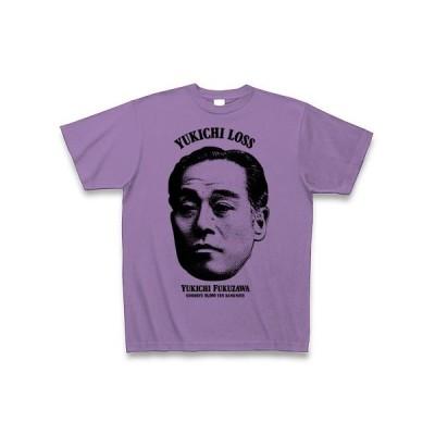 一万円紙幣 福沢諭吉ロス Tシャツ(ライトパープル)