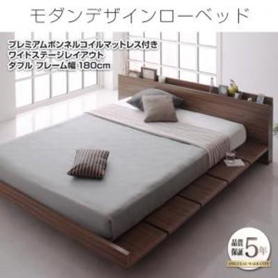 ベッド ダブル モダンデザインローベッド フランクリン ワイドステージ ダブルベッド 送料無料