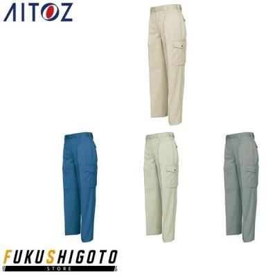 AITOZ 894 カーゴパンツ W70-85cm 【秋冬対応 作業着 作業服 アイトス】