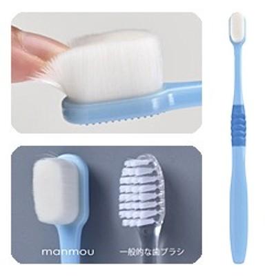 なんと!あの【バイオエポック】プラチナナノ歯ブラシ manmou(万毛/まんもう) 1本 色:ライトブルー が、「この価格?!」 ※
