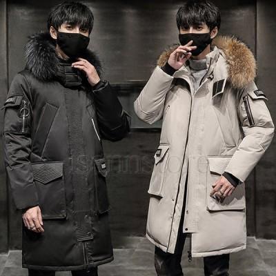 フード付きダウンコート 軽量 フェイクファー 秋冬 メンズ コート キルティング ダウンジャケット 無地 大きいサイズ アウター 防風 防寒 アウトドア 2色