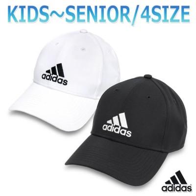 アディダス キャップ ランニング 帽子 大人 子供 キッズ UVカット 軽量 ジョギング ウォーキング 男女兼用 無地/ベースボール キャップ GNS07