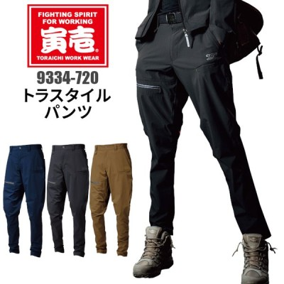 寅壱 夏用 ズボン 作業服 作業着 パンツ トラスタイル ストレッチ 9334-720 大きいサイズ
