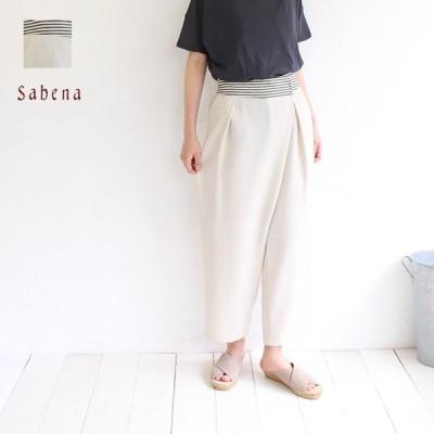 【sale30%off】【返品不可】【送料無料】sabena(サベナ)ウエストボーダー切替ラップパンツ