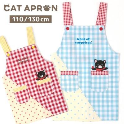 【メール便180円対応】エプロン 子供 おしゃれ 女 110 130 ノーアイロン 猫 ねこ ネコ レッド ブルー
