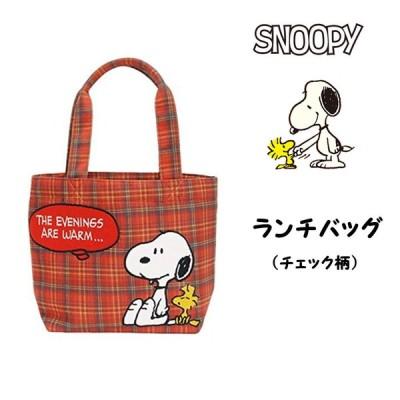 スヌーピー ランチバッグ バッグ ミニトートバッグ snoopy チェック柄 鞄 かばん カバン キャラクター グッズ レディース かわいい おしゃれ
