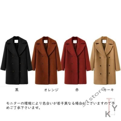 30代 40代 50代 ロング丈 ラシャコート 上品 無地 チェスターコート ベルト付き ロング 韓国風 通勤 着痩せ