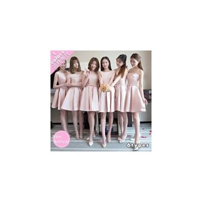パーティードレス レディース ワンピース ブライズメイドドレス エンパイアドレス ピンク 編み上げ 結婚式 二次会 発表会 演奏会 おしゃれ