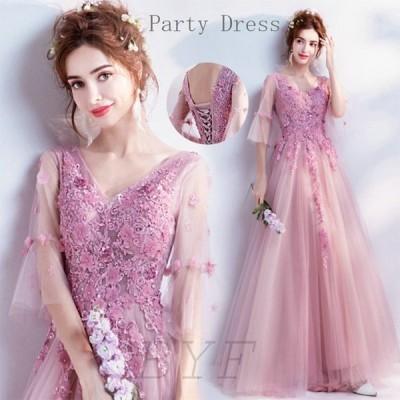 ウェディングドレス ロングドレス 夢幻 花刺繍 ピンク 結婚式 ドレス カラードレス フォーマル 発表会ドレス パーティードレス レディース 大人