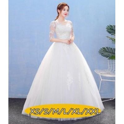 結婚式ワンピース ウェディングドレス 花嫁 ドレス Vネック 五分袖 高級刺繍 花柄 エレガントなワンピース 姫系ドレス 白ドレス