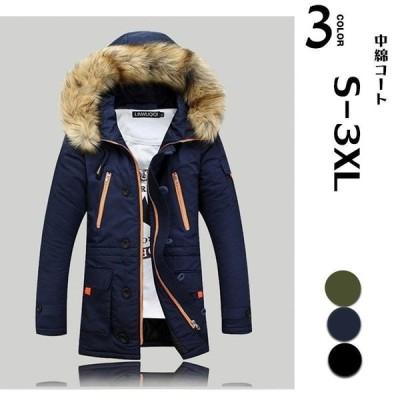 中綿コート メンズ 中綿ジャケット ロングコート ミリタリージャケット ダウンジャケット フード付き ファスナー アウター 綿入れ 厚手 冬物 防風防寒