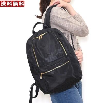 COOCO 迷彩柄多ポケットリュック レディース リュックサック レディース シンプル A4 大きめ 通勤 通学 ビジネスバッグ シンプル 鞄 レザー かわいい おしゃれ
