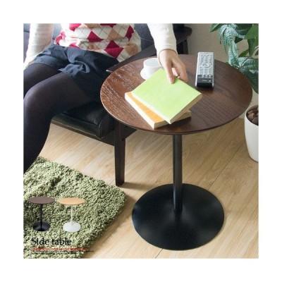 テーブル 丸テーブル サイドテーブル 白 おしゃれ カフェテーブル ソファテーブル 北欧 木製 丸 コーヒーテーブル アンティーク 円形 台 ナチュラル