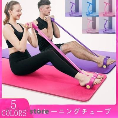 トレーニングチューブ フィットネスチューブ エクササイズ チューブ バンド 筋トレ ダイエット ゴムチューブ ローイングチューブ グッズ 腹筋 二の腕