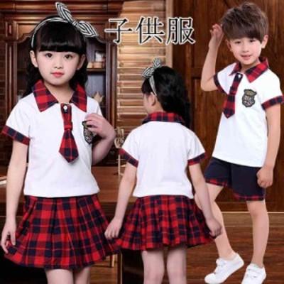 子供服 入学式 卒業式 女の子 男の子 tシャツ スカート 卒業式 フォーマル  半袖  演出服 学生服 制服風 格子縞 100