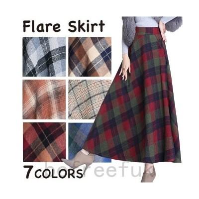 フレアスカートAラインスカートロングマキシ丈レディースチェック柄暖かいポケット付きかわいい