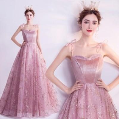 ピンク ロングドレス キャミ スパンコール イブニングドレス 華やか パーティードレス ベロア お洒落 成人式ドレス 発表会 演奏会ドレス