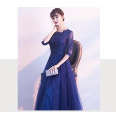 ドレス パーティードレス ポリエステル ロング丈 5分袖 20代 紫 花柄 Aライン 刺? 袖シースルー レディース オールインワン 春