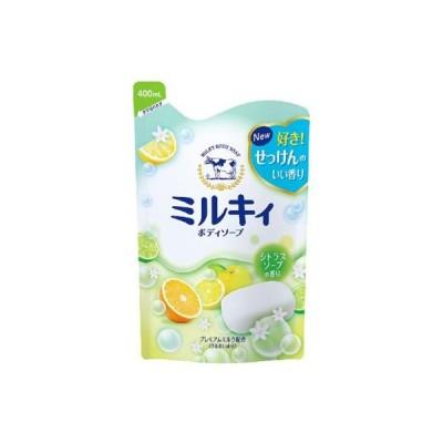 ミルキィボディソープ シトラスソープの香り 詰替用 400ml 牛乳石鹸共進社【PT】
