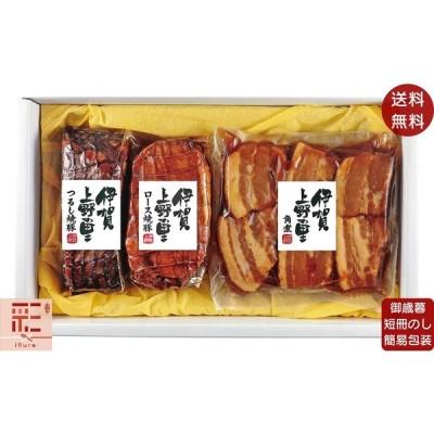 お歳暮 御歳暮 冬ギフト 贈り物 プレゼント お返し 食品 グルメ 角煮 伊賀上野の里 つるし焼豚&豚角煮セット