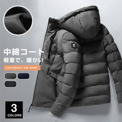ダウンジャケット 中綿ジャケット 冬コート メンズ ボアジャケット アウトドア 防寒着 保温 防風 軽い 冬服 秋冬 メンズファッション