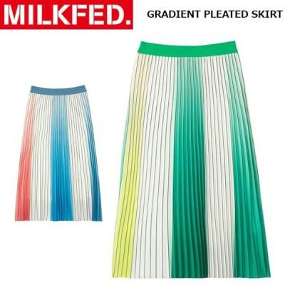 スカート ミルクフェド MILKFED GRADIENT PLEATED SKIRT グランディエント プリーツ ロング スカート 103202032006 マキシ レディース